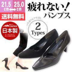 即納 あす着 送料無料 パンプス フォーマル レディース 黒 ヒール7cm オフィス 靴 impact material IM-6620/IM-6630
