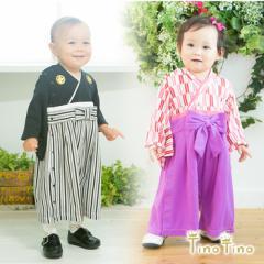 *ティノティノ*袴オール【18SS】[ベビー服][赤ちゃん][ベビー][カバーオール][男の子][女の子][和服]【60cm70cm80cm90cm】