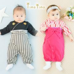 *ティノティノ*袴風新生児ツーウェイオールベビー服 [赤ちゃん][ベビー][男の子][女の子][お宮参り][正月][ひな祭り]