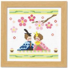 Olympusクロスステッチ刺繍キット 7490 「なかよし雛」 桃の節句 雛祭り ひな祭り
