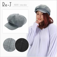 [one size]キャスケット 帽子 スエット 3,000円で店内送料無料 大きいサイズ レディース Re-J(リジェイ)
