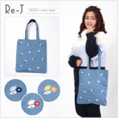 [one size]バッグ 2wayバッグ デニム 花刺繍 フラワー 3,000円で店内送料無料 大きいサイズ レディース Re-J(リジェイ)