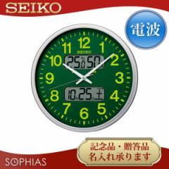 セイコークロック 電波掛け時計 KX237H