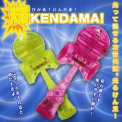 輝 KENDAMA LED発光けん玉 ピンク