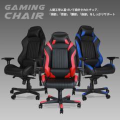ゲーミングチェア オフィスチェア T字肘タイプ レッド ブルー ブラック ゲーム ゲーミングチェア 180度 フラット リクライニング MTS-058