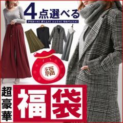 クーポン利用不可!2018新春福袋 コートやニット、スカーチョなどなど4アイテム入り♪fudai-1211
