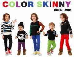 BDJ_カラースキニーパンツ-ベビーサイズキッズベビードールジーンズ 子供服-6504K