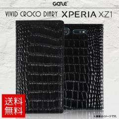 Xperia XZ1 SO-01K/ SOV36 手帳型ケース GZ11373Z1【3736】レザーケース クロコダイル型押し ブラック ロア・インターナショナル