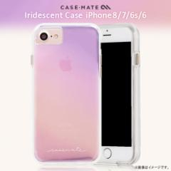 iPhone 8/ iPhone 7/ iPhone 6s/ iPhone 6 ハードケース CM036078【4213】Case-Mate Naked Tough 虹色 がうがうインターナショナル