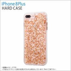 iPhone 8Plus/ iPhone 7Plus ハードケース CM036166【4084】グリッター クリア 24K金箔 ローズゴールド がうがうインターナショナル