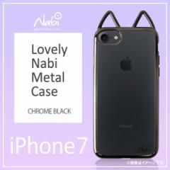 iPhone 8 iPhone 7 iPhone 6 猫耳 ソフトケース 【1624】 Lovely Nabi クリア メタリックフレーム ネコ バンパー クロームブラック UI