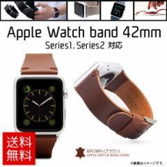 Apple Watch 42mm SERIES 1 2 3対応 レザーバンド SD9049AW【0496】 ベルト ブッテーロレザー ブラウン ロア・インターナショナル