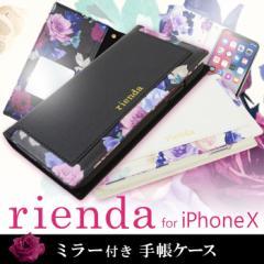 iPhoneX 【rienda/リエンダ】 「スクエア/ローズブライト」 手帳ケース 花柄