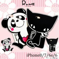 iPhone8/7/6s/6兼用ケース 【RUNE(ルネ)】 「パンダ/ネコ」 ダイカットケース