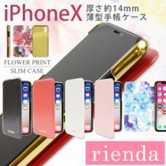 iPhoneX 【rienda/リエンダ】 「薄型手帳ケース(内側プリント)」 花柄