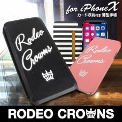 iPhoneX専用 【RODEOCROWNS/ロデオクラウンズ】 「INSIDE」 薄型手帳ケース