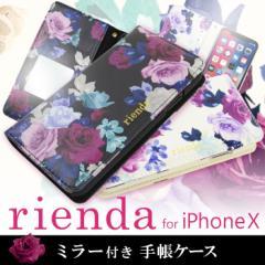 iPhoneX 【rienda/リエンダ】 「全面/ローズブライト」 手帳ケース 花柄