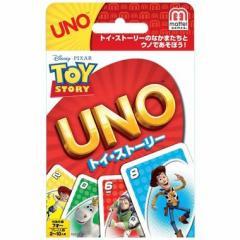 カードゲーム 【UNO】 ウノ トイ・ストーリー 3 R2822  【ゲーム】 【マテル・インターナショナル】