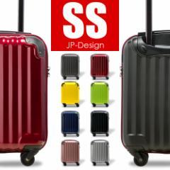 スーツケース キャリーバッグ 人気 小型 SSサイズ 機内持ち込み コインロッカー収納 キャリーケース  送料無料 10001