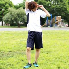 夏のスポーツスタイル
