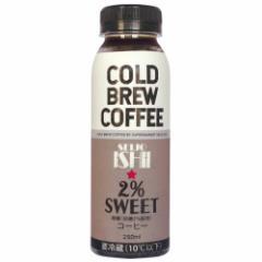 成城石井 コールドブリューコーヒー微糖 250ml