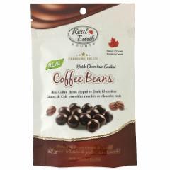 イートリアル ダークチョコレート コーヒー豆 85g