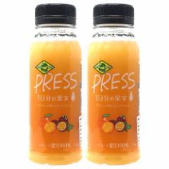 フルッタフルッタ PRESS スウィートオレンジ・パッションフルーツ 235g×2本