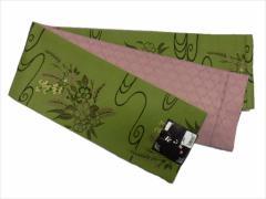 半幅帯 半巾 細帯 浴衣帯 四寸帯 リバーシブル四寸帯 日本製 抹茶地 流水 辻が花 柄 no2961