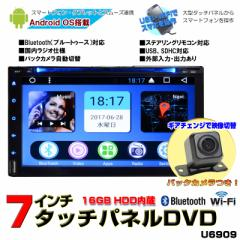 7インチDVDプレーヤー Android6.0★ WiFi無線接続 ラジオ SD Bluetooth 16GBHDD内蔵 [U6909] +バックカメラセット