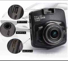 ゆうメール送料無料 ドライブレコーダー ハイスペックモデル 1080P フルHDビデオ 1063