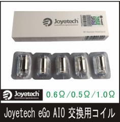 Joyetech CUBIS Atomizer用BFアトマイザーヘッド5pcs(BF-SS316 ) 電子タバコ 交換コイルセッ