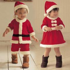 【翌日発送】在庫一掃少しきずがありサンタクロースキッズクリスマスワンピース子供用 コスプレ/ サンタ女の子男の子/ベビー/赤ちゃん