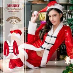 [即納] サンタ コスプレ サンタコス コスチューム サンタ衣装 セクシー セットアップ クリスマス サンタコスチューム サンタクロース 赤