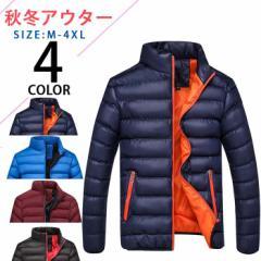 送込 軽量コート 中綿ジャケット メンズファッション 韓国風 カジュアル スタンドカラー メンズ ダウンジャケット 中綿コート