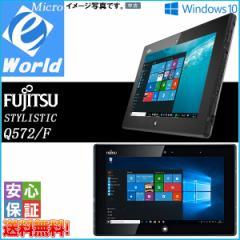 富士通 中古タブレットPC Stylistic Q572/F AMD Z60 APU 2GB フラッシュメモリディスク64GB 無線LAN付 Windows10 HDMI カメラ