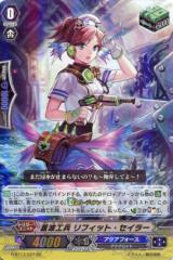 蒼波工兵 リフィット・セイラー G-BT13/027  RR 【カードファイト!! ヴァンガードG】アクアフォース