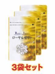 ローヤルゼリー+ヒアルロン酸(100粒×3袋)