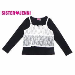 40%OFF セール 【返品・交換不可】 JENNI ジェニィ ジェニー 子供服 18春 ベア天竺デザインTシャツ je84663