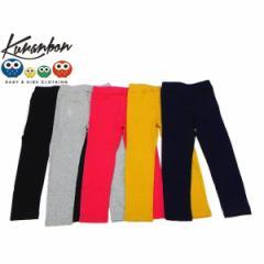 KURANBON クランボン 子供服 18春夏 デイリーストレートロングパンツ ベビー キッズ ku1037002