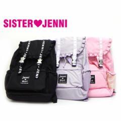 JENNI ジェニィ ジェニー 子供服 18春 リュック je85466