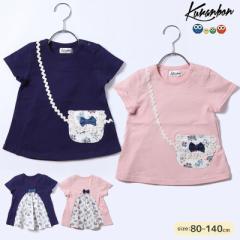 KURANBON クランボン 子供服 18春夏 バックシャンポシェットチュニック ベビー キッズ ku1035090