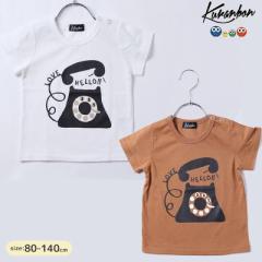 KURANBON クランボン 子供服 18春夏 電話Tシャツ ベビー キッズ ku1035076