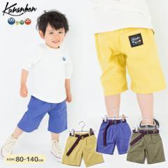 KURANBON クランボン 子供服 18春夏 ベルト付きカラーハーフパンツ ベビー キッズ ku1035072