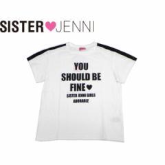 JENNI ジェニィ ジェニー 子供服 18夏 ソフト天竺半袖ビッグTシャツ je87822
