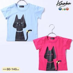 KURANBON クランボン 子供服 18春夏 ネコTシャツ ベビー キッズ ku1035080