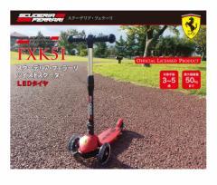 【新商品】スクーデリア・フェラーリキックボードFXA51