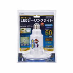 【大特価】LED シーリング ライト 昼白色 E26口金 簡単取り付け ダウンライト LE-Y10NE-DE26