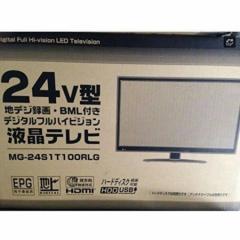 【期間限定特価限定3台のみ!!】 液晶テレビ 24インチ フルハイビジョン 外付けハードディスク 対応 MG-24S1T100RLG