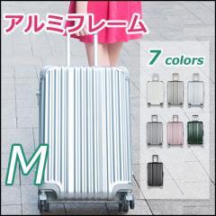【再入荷記念の1000円引き】アルミフレームスーツケース キャリーケース キャリーバッグ M中型 TSAロック搭載 ☆Moonlight