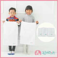 【宅急便配送】 泉州 フェイス タオル オリジナル刺繍付き 日本製 3枚セット ER2833